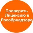 Проверка_рособр